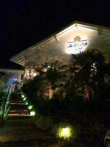 Bem-vindos ao melhor restaurante da serra gaúcha!